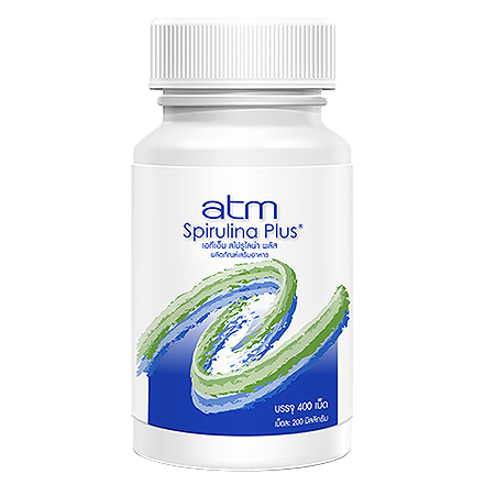 Spirulina Bottle_Label